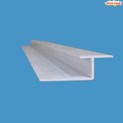 Couvre joint central pour volet PVC 2 vantaux blanc